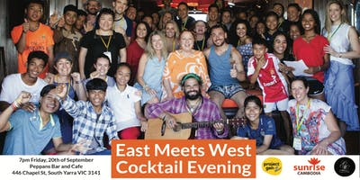 East Meets West Cocktail Fundraiser