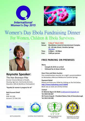 Womens Day Ebola Fundraising Dinner