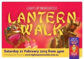 Light Up Newcastle Lantern Walk