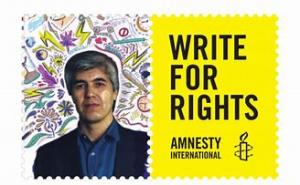 Write 4 Rights