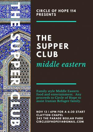 Supper Club - Middle Eastern COH fundraiser