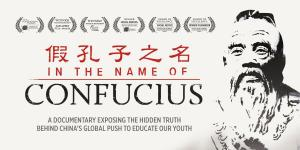 Dec 08 In the Name of Confucius - Multi-award winning documentary screening