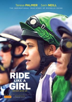 Ride Like A Girl Movie Night