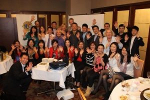 Lions Club of Brisbane Chinese Inc. Dinner