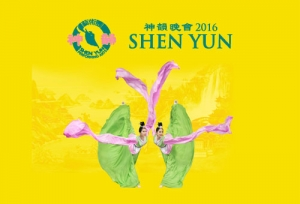 Book Your Perth Shen Yun Performance Fundraiser Today!